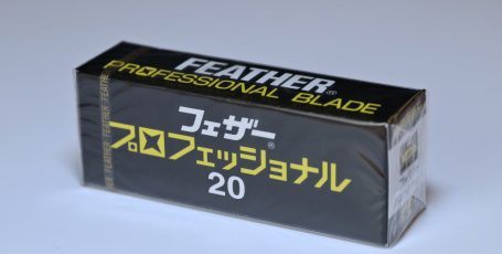 SE Feather Professional